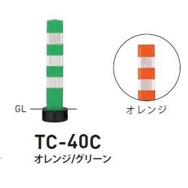 帝金 TC-40C 接着剤別途 Tコーン 埋込み式 H400