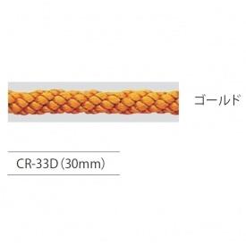 帝金 カラーロープDタイプ 30mm仕様 価格は1m単価で商品は1本もので納品です カラーロープ  ゴールド