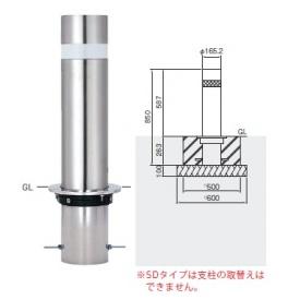 帝金 31NCT-SD バリカー上下式 バリアフリー ステンレスタイプ 直径165.2mm