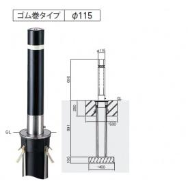帝金 310-GS バリカー上下式 バリアフリー ゴム巻タイプ 直径115mm