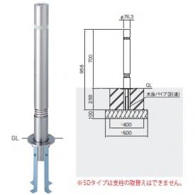 帝金 311S-SD バリカー上下式 バリアフリー ステンレスタイプ 直径76.3mm