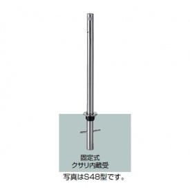 リクシル TOEX スペースガード(車止め) LNG18 S48型 固定式 クサリ内蔵受 『リクシル』
