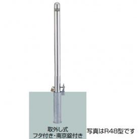 リクシル TOEX スペースガード(車止め) LPA23 R48型 取外し式 フタ付き・南京錠付き 標準型 『リクシル』