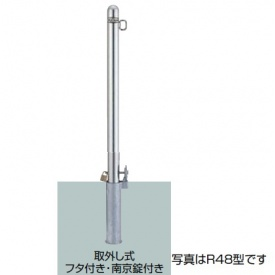 リクシル TOEX スペースガード(車止め) LPA29 R48型 取外し式 フタ付き・南京錠付き 片フック 『リクシル』