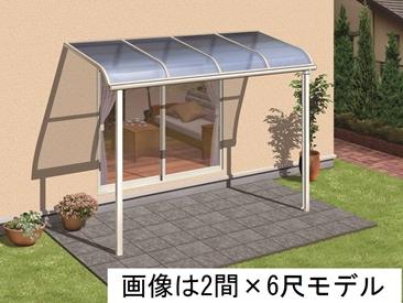 キロスタイルテラス R型屋根 1階用 2間×4尺 熱線遮断ポリカ 積雪20cm対応
