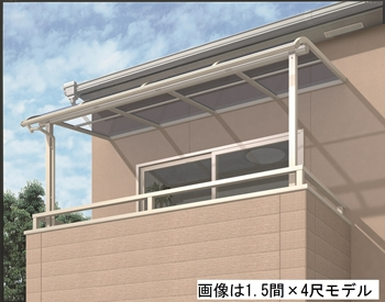 キロスタイルテラス R型屋根 2階用 3.5間(1.5間+2間) ×4尺 熱線遮断ポリカ *2階取付金具は別売 積雪20cm対応 #2019年の新仕様