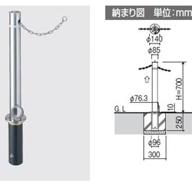 三協アルミ ビポールBP N-76TN φ75mm 中間柱用 取り外し式 チェーン内蔵型