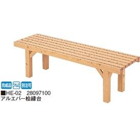 タカショー アルエバー桧縁台 HE-02 受注生産品  『濡れ縁』