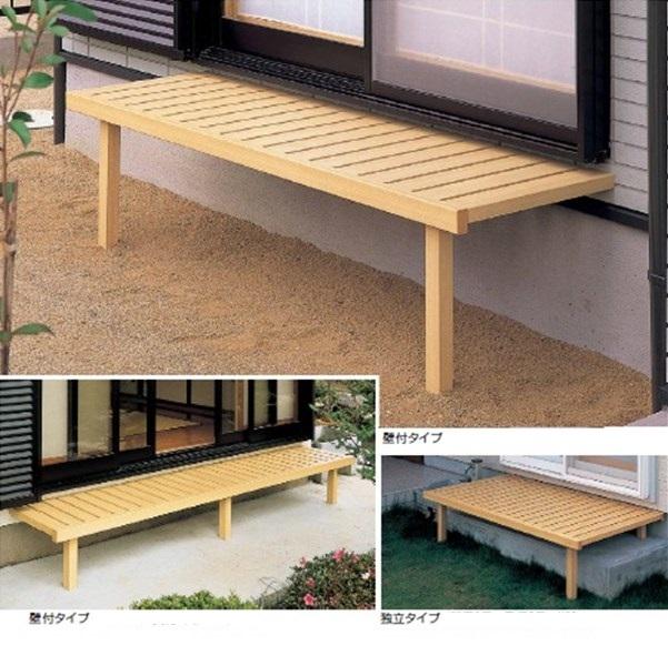 YKKAP 濡れ縁(壁付けタイプ) 9尺×2尺 EN-1-2706  『濡れ縁』 ひのき
