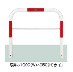 リクシル TOEX スペースガード(車止め) D60型 1000mm×650mm 取外し式 フタなし・キーなし スチール 赤白色 『リクシル』 赤白色