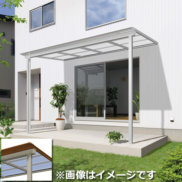 三協アルミ シャルレ 1階用 木調色枠 2間×6尺 関東間 標準柱 ポリカ板 600タイプ