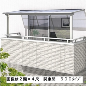 三協アルミ シャルレ 2階用 アルミ色枠 2.5間(2連結)×5尺 関東間 標準柱 ポリカ板 1500タイプ