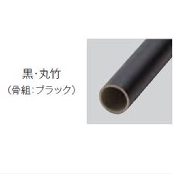 グローベン みす垣ユニット Gユニット2型 パネルユニット 黒・丸竹(骨組:ブラック) H1800 両面 A11GG018K