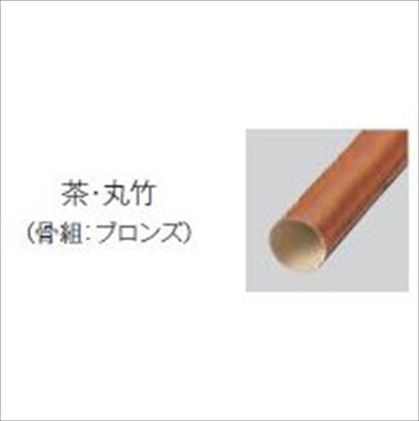 グローベン 透かしみす垣ユニット Gユニット10型 茶・丸竹(骨組:ブロンズ) H1800 両面 A11GH018B