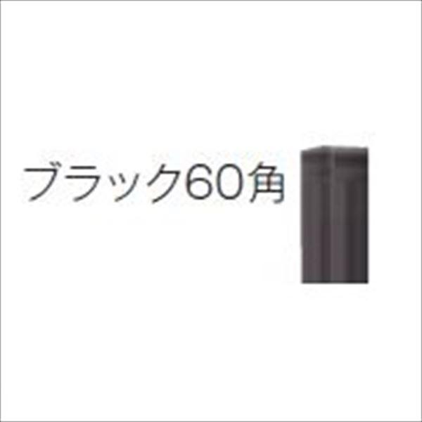 グローベン 楽勝ユニット 柱ユニット 『楽勝3型ユニット専用』 ブラック60角 端柱 A10QE112K 『角柱 竹垣』