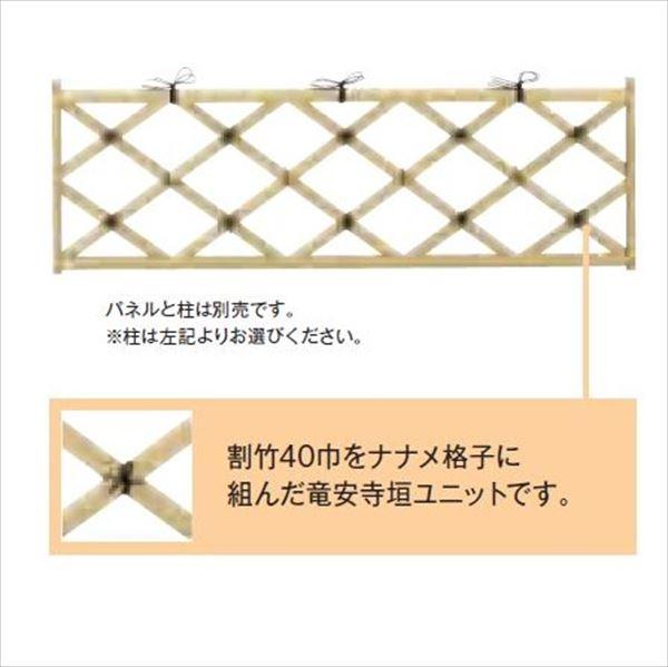 グローベン 竜安寺垣ユニット 楽塀ユニット3型B パネルユニット 黄・丸竹(チャンネル・イエロー) H600 A12AB006B 『パネルユニット+柱ユニットを組み合わせてお選び下さい』