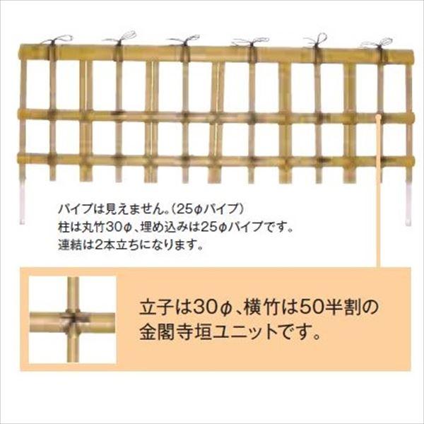 グローベン 金閣寺垣ユニット 楽塀ユニット4型A パネルユニット(埋め込み柱付) 燻・丸竹 H600 基本 『パネルユニットのみで自立します』 A12AD206A