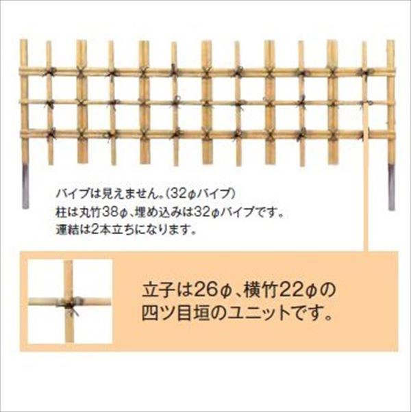 グローベン 四ツ目垣ユニット 楽塀ユニット5型A パネルユニット(埋め込み柱付) 黄・丸竹 H900 基本 『パネルユニットのみで自立します』 A12AF009A