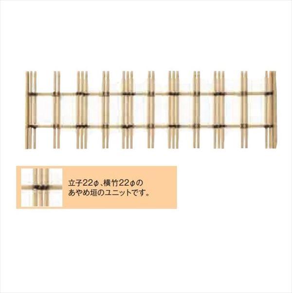 グローベン 竹垣ユニット 楽塀ユニット15型/あやめ垣 パネルユニット 黄・丸竹 H600 基本 A12BF156Y 『パネルユニット+柱ユニットを組み合わせてお選び下さい』