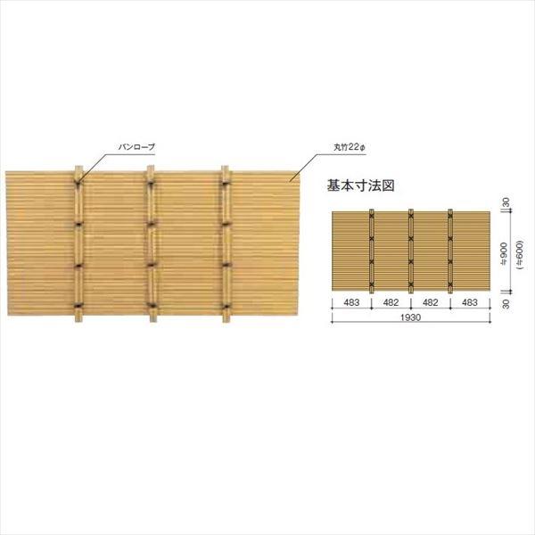グローベン 垣根上手 立子付 パネルユニット 黄・丸竹 約H600×W1790 A15CU216Y