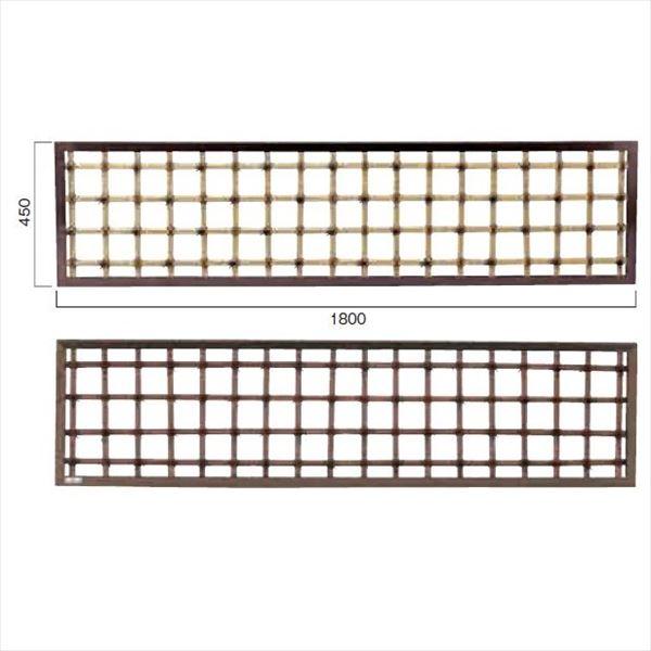 グローベン 透かし窓ユニットA ブロンズ枠 パネルユニット 燻・丸竹 10φ H450×W1800 A15CM100E