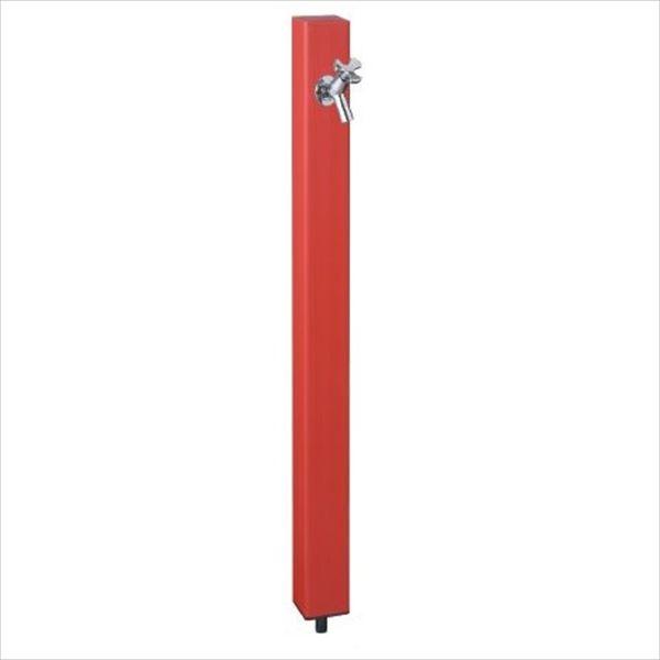 前澤化成工業 パレットシリーズ(EX柱)  下取出タイプ  HI-A16型 レッド 『立水栓 蛇口は別売り』