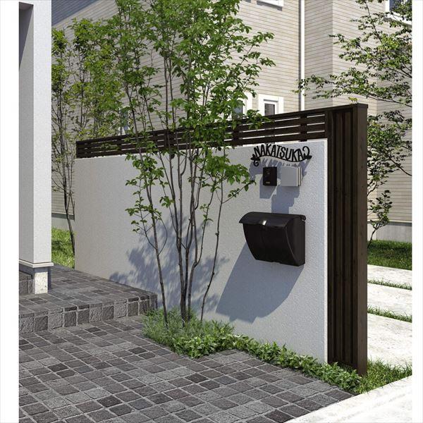 三協アルミ フィオーレ プラン組合せ11 フェンス(両面意匠)、スクリーン(両面意匠) <TPC色>