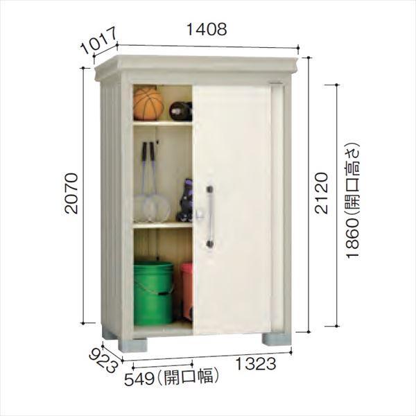 ダイケン ガーデンハウス DM-Z DM-Z1309-NW 一般型 物置  『中型・大型物置 屋外 DIY向け』 ナチュラルホワイト