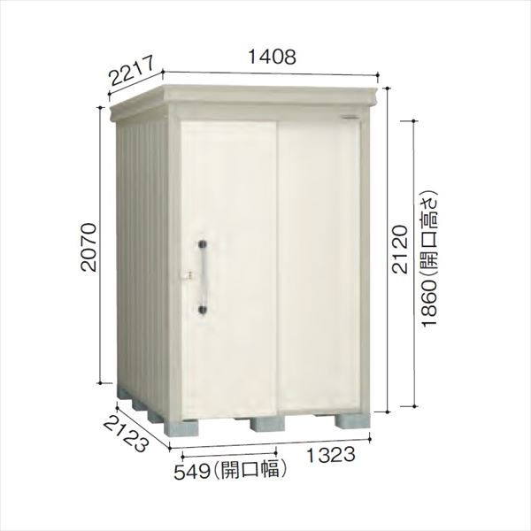 ダイケン ガーデンハウス DM-Z DM-Z1321-NW 一般型 物置  『中型・大型物置 屋外 DIY向け』 ナチュラルホワイト