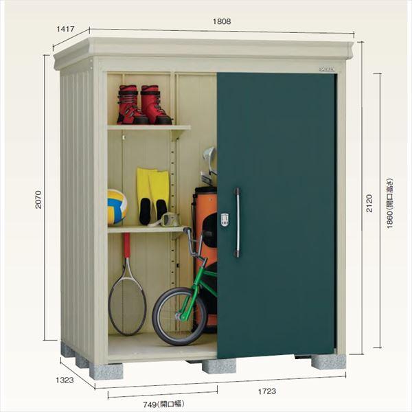 ダイケン ガーデンハウス DM-Z DM-Z1713-MG 一般型 物置  『中型・大型物置 屋外 DIY向け』 マカダムグリーン