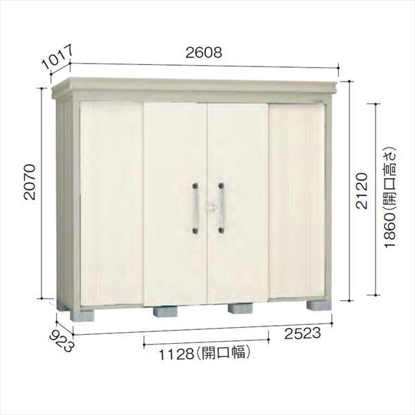 ダイケン ガーデンハウス DM-Z DM-Z2509-NW 一般型 物置  『中型・大型物置 屋外 DIY向け』 ナチュラルホワイト