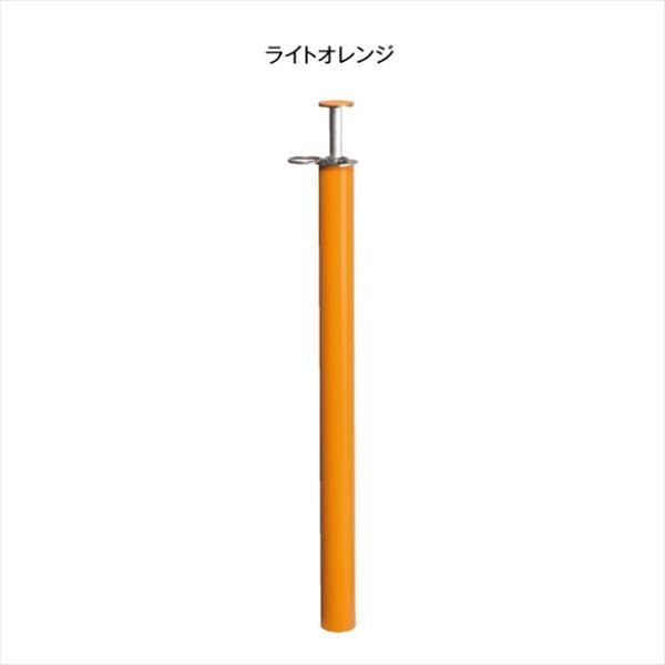 東洋工業 ドッグフリーポール ライトオレンジ 『(TOYO) トーヨー』