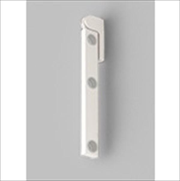 ナスタ 室内』 エアアーム 壁面直付用 ホワイト KS-NEX001-600-W KS-NEX001-600-W *取付パーツ別途 『物干し ナスタ 室内』, 生まれのブランドで:ba2e2984 --- coamelilla.com