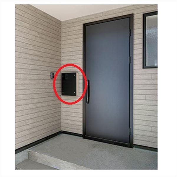 ナスタ 貫通配達ボックス Low-Eトリプルペアガラス KS-ATSB001-H01S03P01 ※工事必須商品です