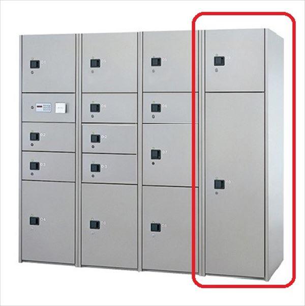 ナスタ 宅配ボックス 屋内用 コンピューター式 Dユニット スチール扉 前入れ後出し KS-TLH18-D ※こちらのユニットだけの設置は出来ません。『マンション用』