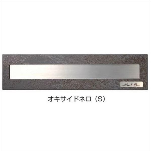 オンリーワン 口金ポスト ラミナムタイプA 2B-05ボックス オキサイドネロ GM1-KA2B05S