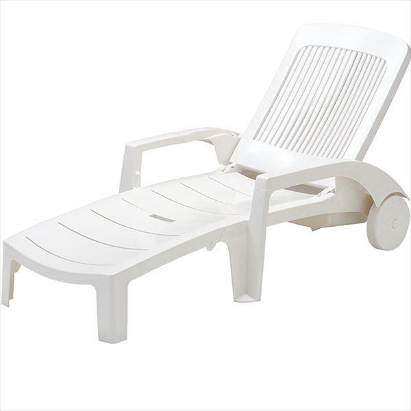 送料無料 激安セール ニチエス レジン家具のトップブランド社製の商品です GROSFILLEX フィジーサンラウンジャー 3ホワイト 最新 ゴーフィレックス