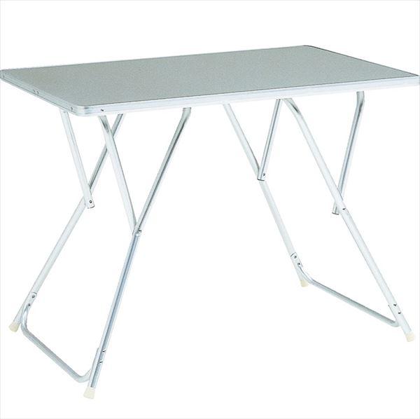 ニチエス GARDEN TABLE ガーデンテーブル ATY-5