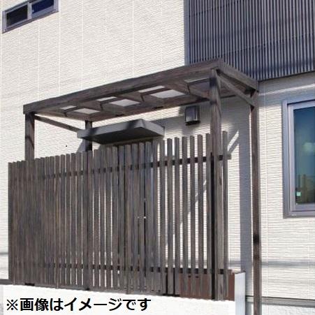 送料無料【タカショー】目指したのは「ひさしのある部屋」 タカショー Sポーチ 独立タイプ 1.5間×4尺 *正面フェンスは別売りです ブラウンスモーク