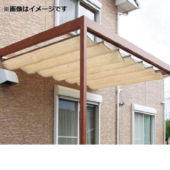 タカショー フレーム/パーゴラ・ポーチ オプション ロープ式開閉シェード 壁付用 1.5間×6尺用 *フレーム部分は別売 サンドストーン