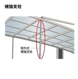 四国化成 マイポート基本タイプ用取外式補強支柱 標準高用(1本入) SPT2-26SC ステンカラー