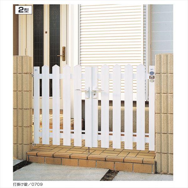 三協アルミ 門扉 ララミー 2型 両開きセット 門柱タイプ ラッチ錠仕様 0809 ホワイト