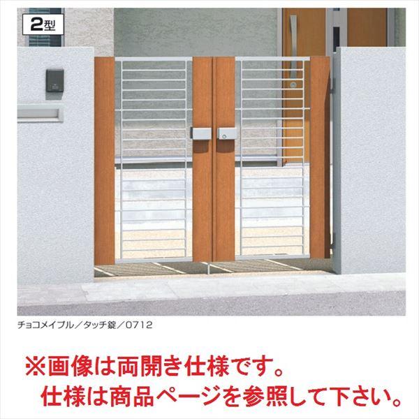 三協アルミ 門扉 マイリッシュ M2型 両開きセット 門柱タイプ(クローザ仕様) 0810
