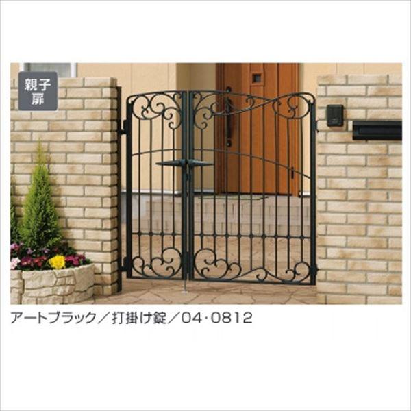 三協アルミ 門扉 キャスリート 8型 親子開きセット 門柱タイプ 04・0812