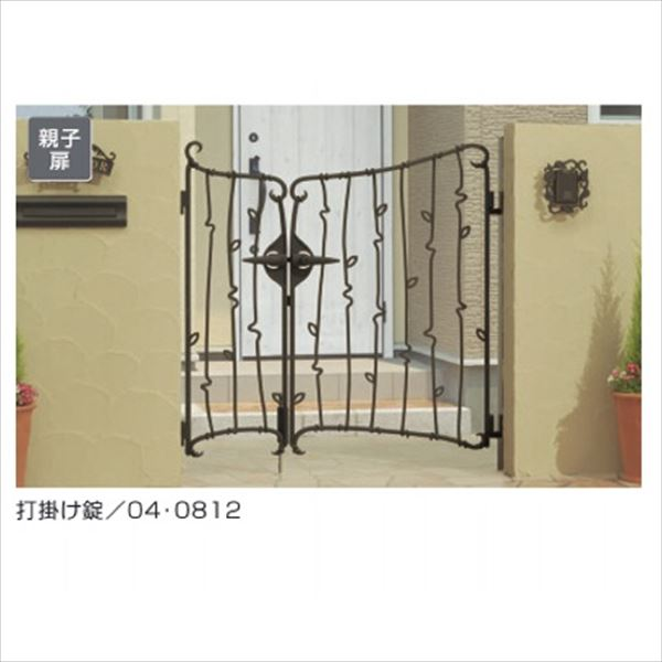 三協アルミ 門扉 プロヴァンス 7型 親子開きセット 門柱タイプ 04・0812  アートブラック(KA)