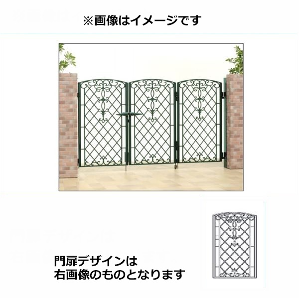 三協アルミ 門扉 キャスリート 1型 3枚折りセット 門柱タイプ 0610