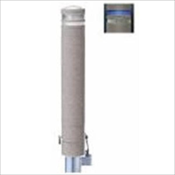サンポール リサイクルボラード 石目風塗装 自発光LED付(点滅式) 差込式カギ付 ライト:ブルー(ST3B) RB-134SK-SOL ライト:ブルー(ST3B)