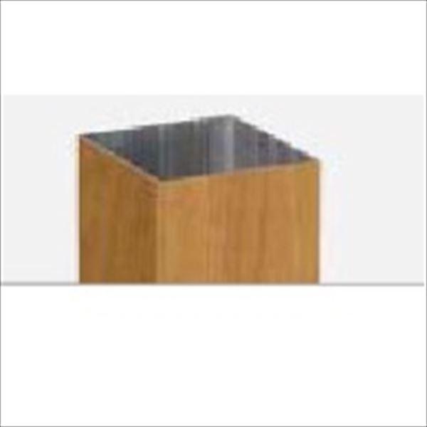 リクシル TOEX デザイナーズパーツ 枕木材 100×100 (L寸法:1750)アルミ形材色 8TYD57□□ 『外構DIY部品』