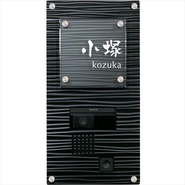ユニソン インターホンカバー付表札 マルモ 156×300 タテ ガラスサイン 『インターホンカバー』