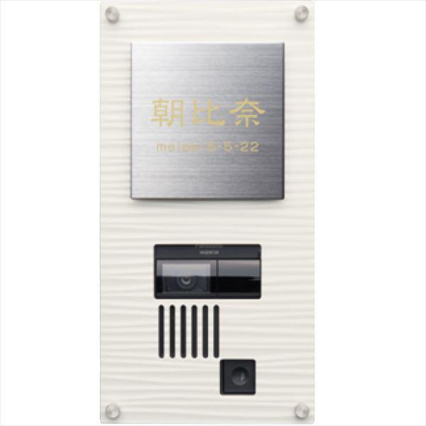 ユニソン インターホンカバー付表札 マルモ 156×300 タテ ステンレスサイン 『インターホンカバー』